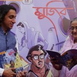 PM launches 7th edition of Mujib Graphic Novel