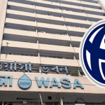 Wasa's tariff-hike proposal irrational: TIB