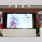 Bangabandhu's Birth Centenary celebrated at Sheikh Hasina University