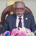 President asks new generation to go by ideals of Bangabandhu