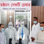 Doctor's Safety Chamber opens at Bagerhat Hospital
