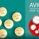 Beximco, Beacon start producing coronavirus cure drug