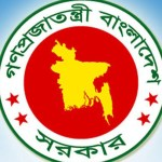 Govt appoints new DCs for nine districts including Dhaka