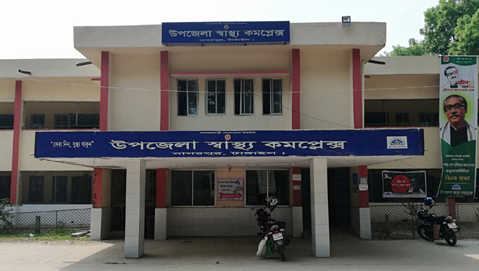 Four including a cop disgnosed with coronavirus in Nagarpur