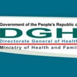 Govt likely to test one lakh coronavirus samples every day: DGHS