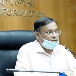 Hasan terms TIB's report one-sided, flawed