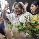 Sheikh Hasina's release day from prison observed