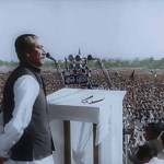7th March to be observed as National Historic Day