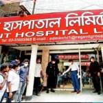 Regent Hospital's Mirpur branch also sealed off