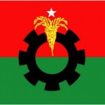BNP's 42nd founding anniversary Tuesday