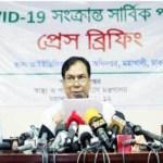 ACC summons ex-Health DG Dr Abul Kalam Azad