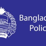 Four DIGs of police transferred