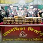4.24 lakh Yaba recovered in Cox's Bazar