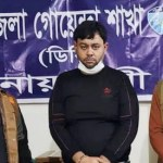 Man held with fire arms in Noakhali