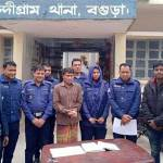 Bogura 'robber' arrested in Dhaka