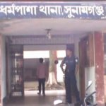 One killed, 15 injured in Sunamganj jalmahal clash