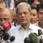BNP vows to establish 'people's govt' in New Year