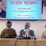 Move to revoke Zia's title: BNP announces fresh protest prog