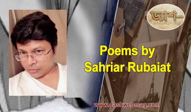 Poems by Sahriar Rubaiat