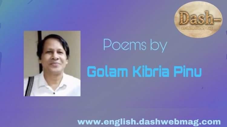 Poems by Golam Kibria Pinu