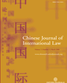 New Issue: Chinese Journal of International Law