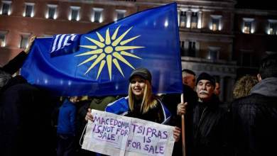 Un manifestante con una bandera con la estrella de Vergina (símbolo de la Macedonia griega), este jueves en Atenas. L. GOULIAMAKI (AFP) | atlas