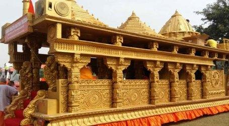Rath yatra from Ayodhya to Rameshwaram from today
