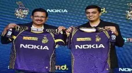 Nokia announces its association with the KKR as its principal sponsor