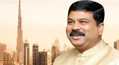 Manpower skilling key to growth of private security industry: Pradhan