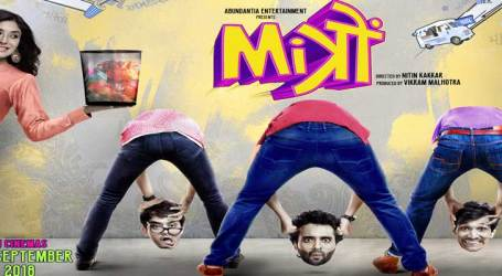 Jackky Bhagnani's Gujarati monologue from 'Mitron' required 20 days of rehearsal