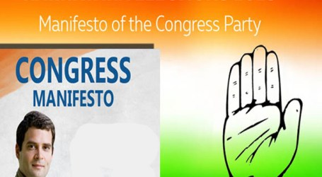 Congress manifesto for Chhattisgarh Assembly elections : Loan waiver for farmers, jobs