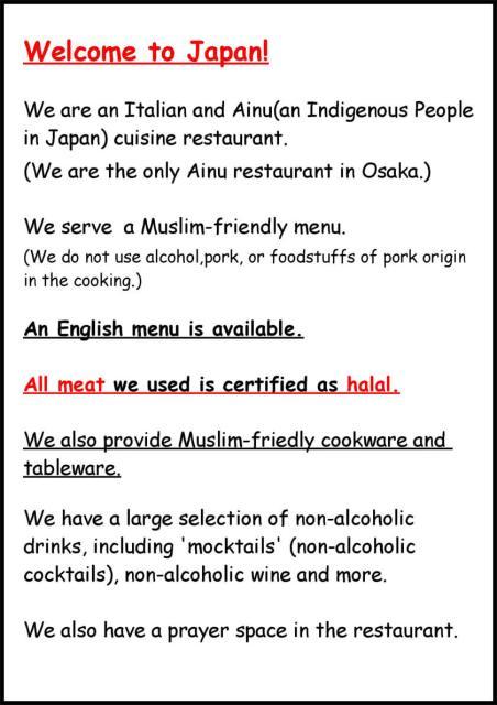 muslim friendly policy kerapirka