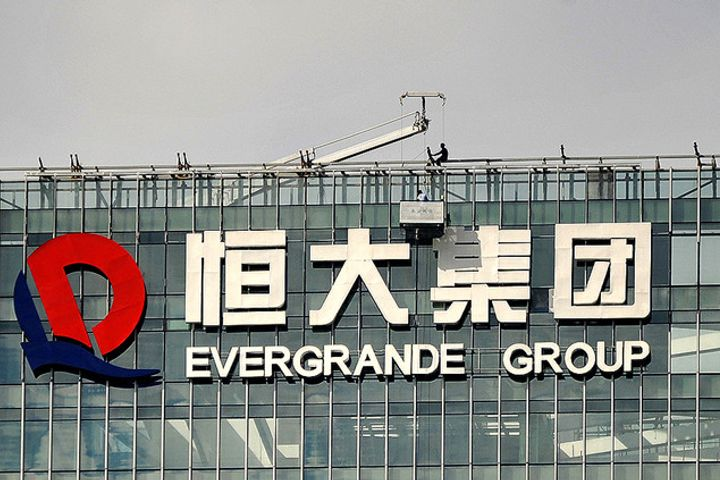 China Evergrande Group Drop Could Cause A Systemic Problem, Big  Implications For Australia