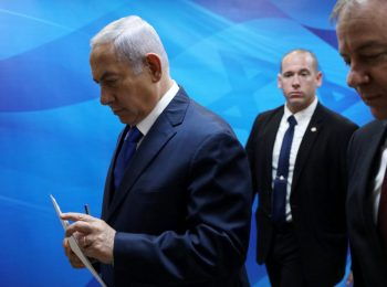 Poll Shows PM Netanyahu Vulnerable in Elections