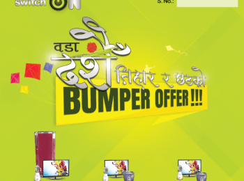 "Switch On announces winner of its ""Bada Dashain, Tihar Ra Chhath Bumper Offer"""