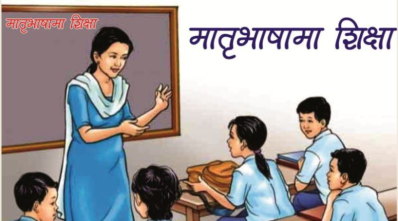 Education in mother language