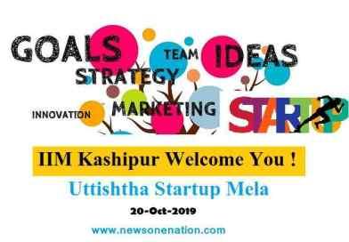 Uttarakhand Biggest Startup Exhibition IIM Kashipur