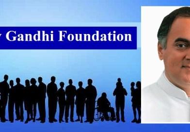 Rajiv Gandhi Foundation online