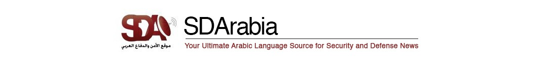 cropped-SDArabiaـHeader1.jpg