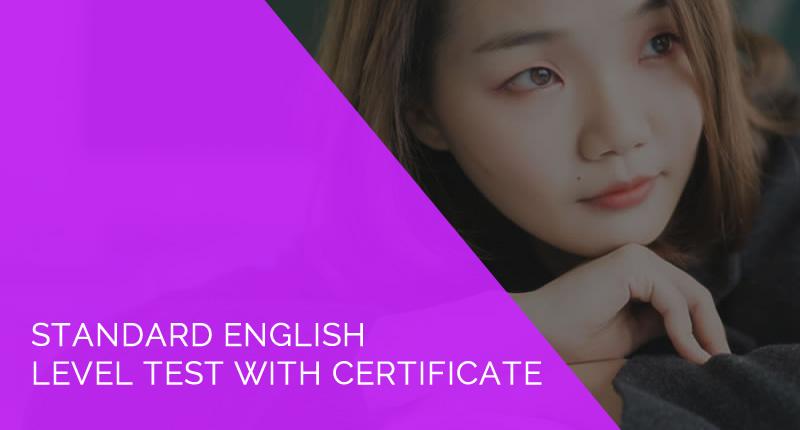 Standard Level Test plus Certificate 1