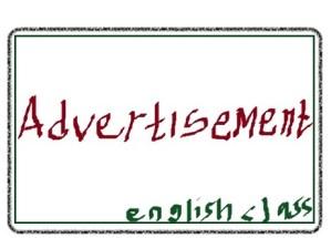 Pengertian Advertisement dan Contohnya