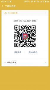 QR code for WeChat payments