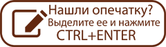 หากคุณพบข้อผิดพลาดโปรดเลือกข้อความและกด Ctrl + Enter