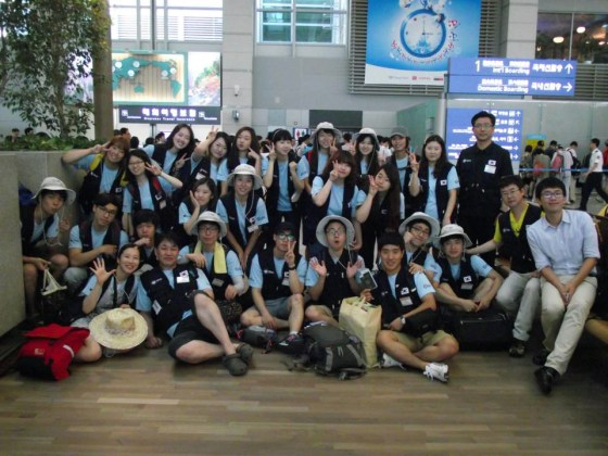 KUCSS goes to Nepal (PHOTOS: Jeong Suwon and Lee Seung-hwan))