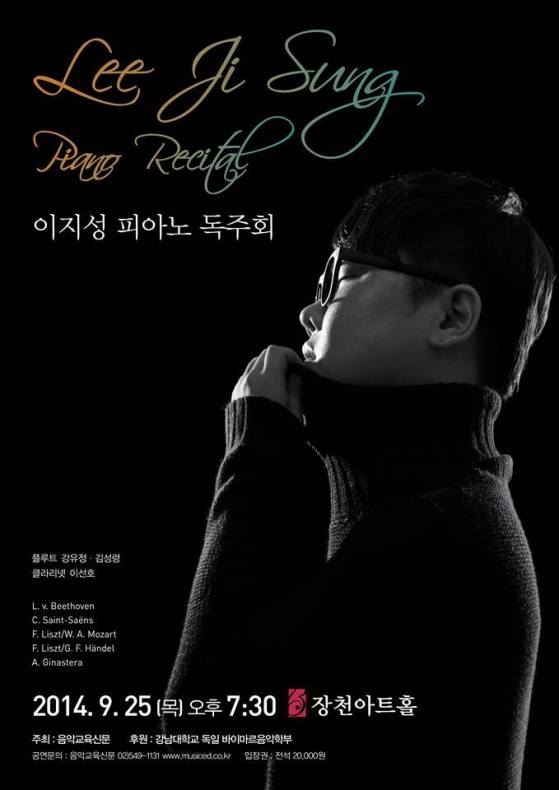 Lee Ji Sung Piano Recital