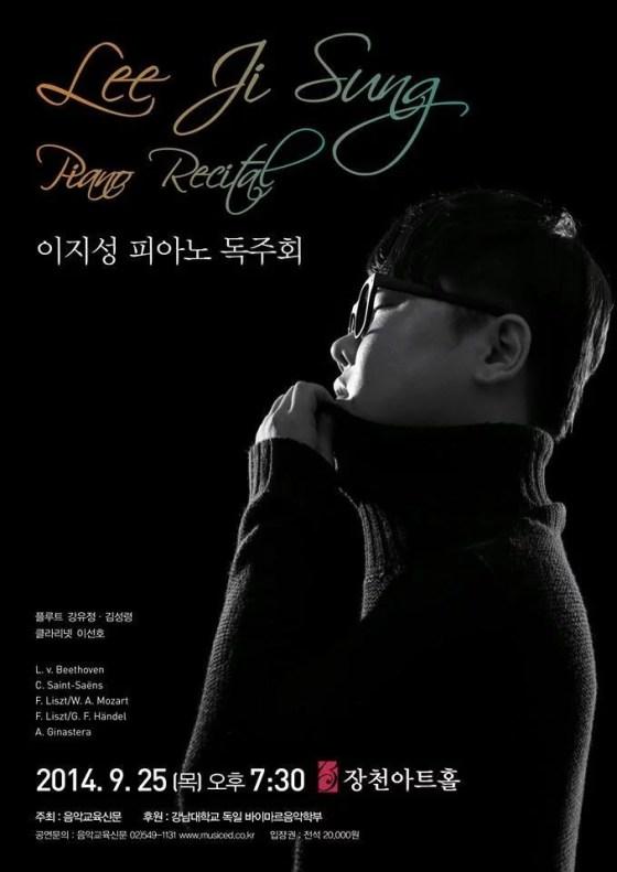 Lee Ji Sung Piano Recital, Jeong Cheon Art Hall, Seoul, 25 September 2014, 7:30 pm