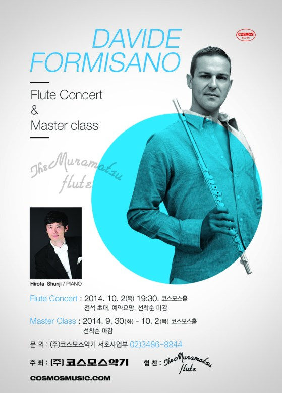 GSMW flutists join Formisano at Cosmos