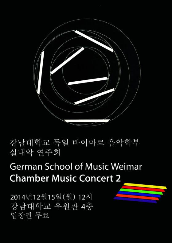 GSMW Chamber Music Concert, Kangnam University, Art Hall, Concert Hall. 15 December 2014.