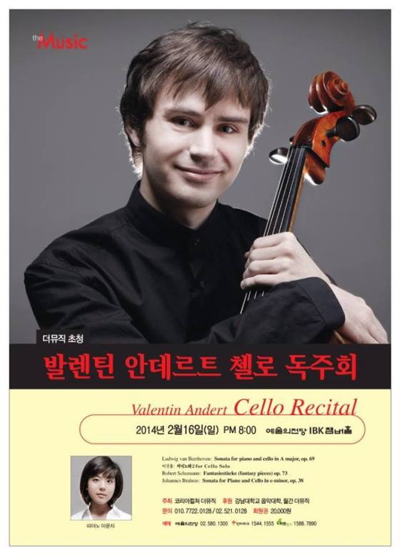 Valentin Andert Cello Recital at Seoul Arts Center
