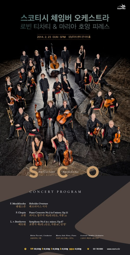 Scottish Chamber Orchestra at Seongnam Arts Center